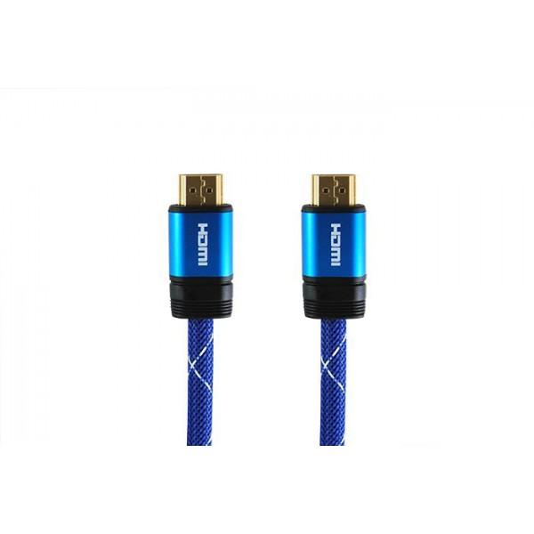 cable3gohdmimmv25m (2)